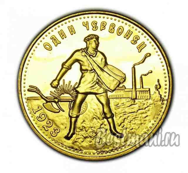 Золотая монета сеятель купить микроскоп форум