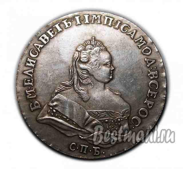 1741 монета 50 сентаво аргентина