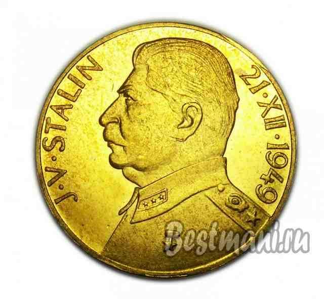 10 тенге 2000 года цена в рублях
