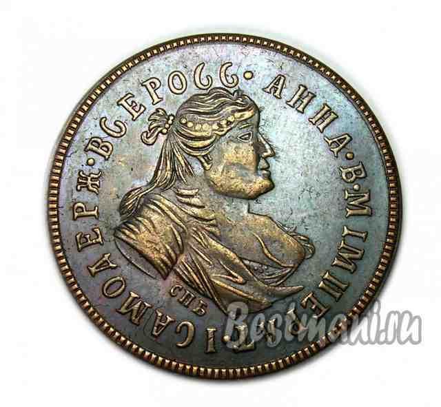 металлические 10 рублей цена