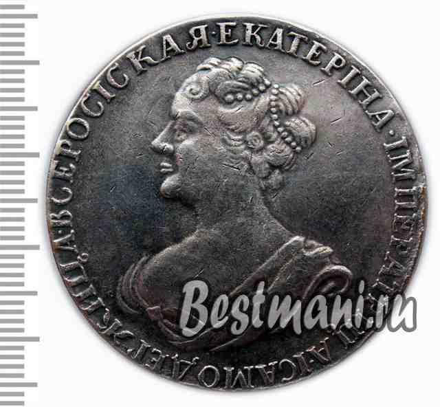 Монеты россии 1725 бумажные деньги ссср цены в украине