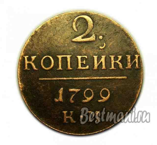 оценка монет украина