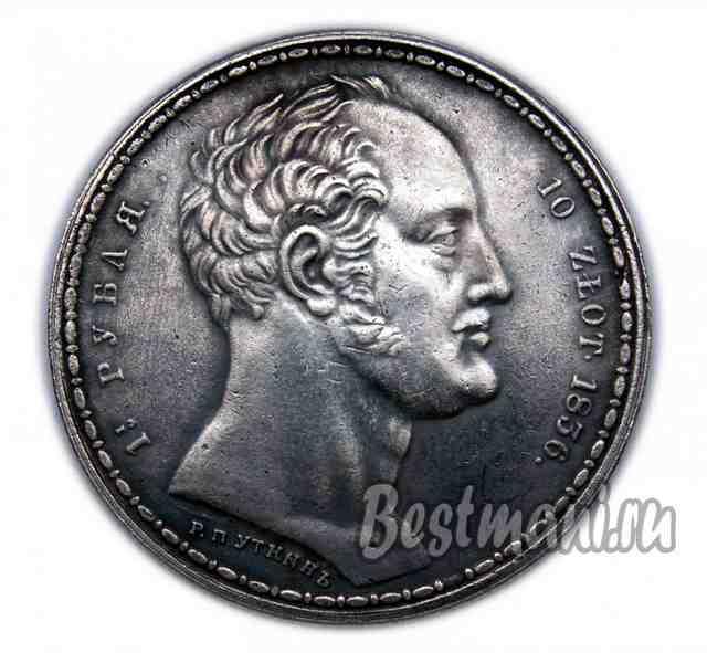 монета рококо elizabeth
