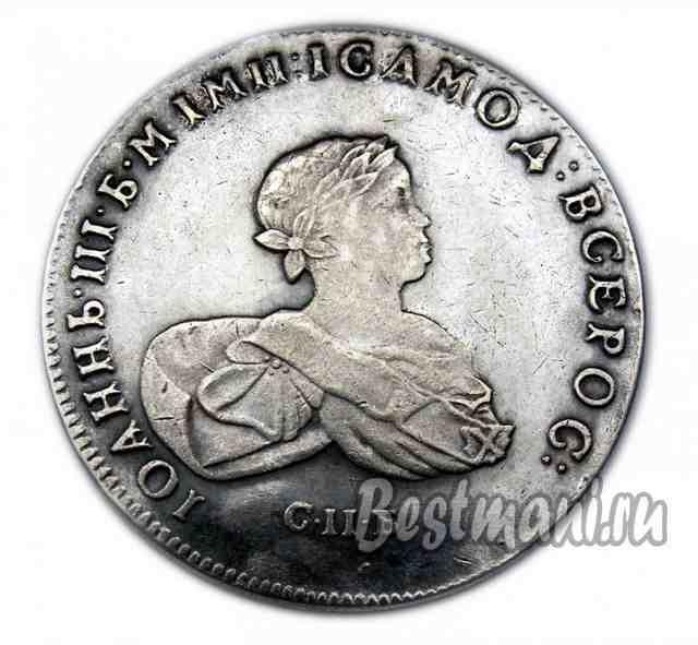 Царские монеты купить в спб железный долар