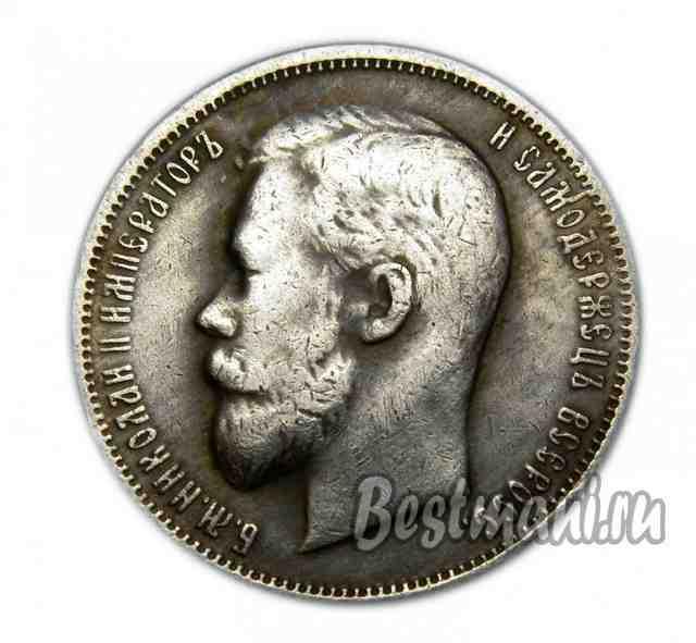 Серебро николай 2 купить братья хемпель серебро