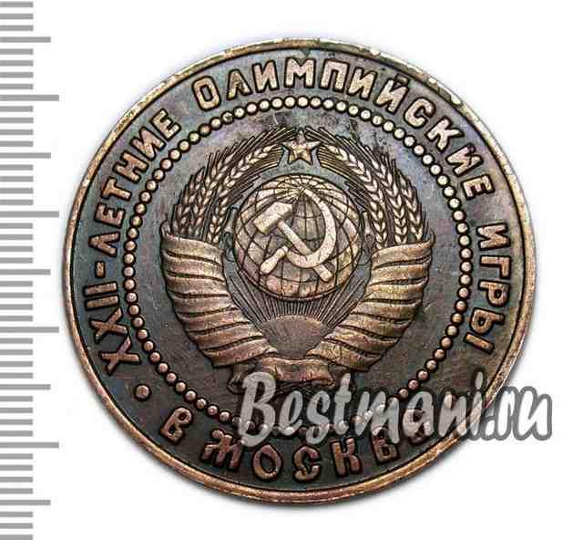 Купить копии монет ссср в москве юбилейные монеты рейха