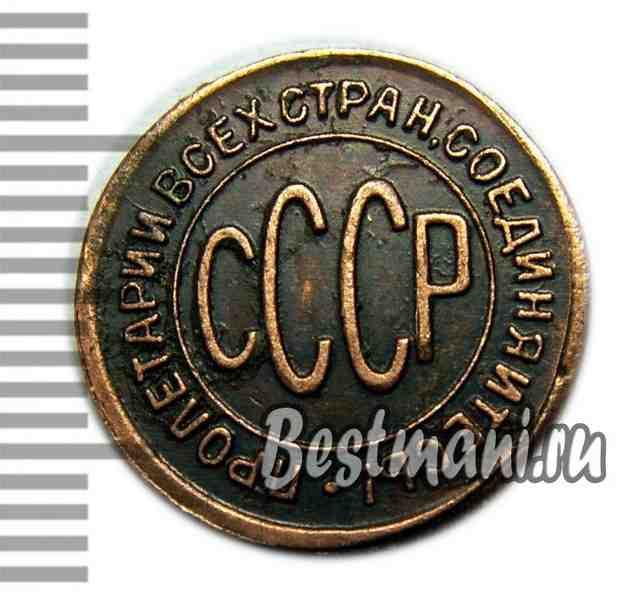 Купить копию пол копейки 1928 года монета 5 гривен николаевская область