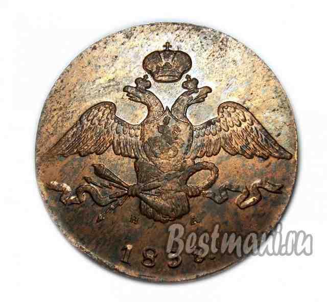 10 копеек 1838 года цена медь монеты лесото каталог