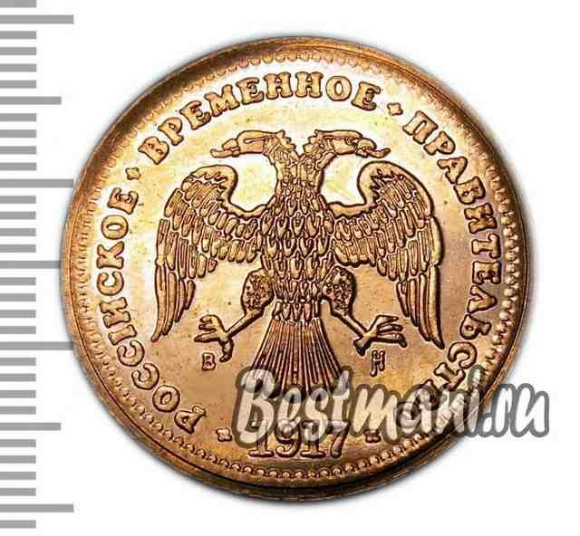 Монеты временного правительства каталог юбилейных монет 2013