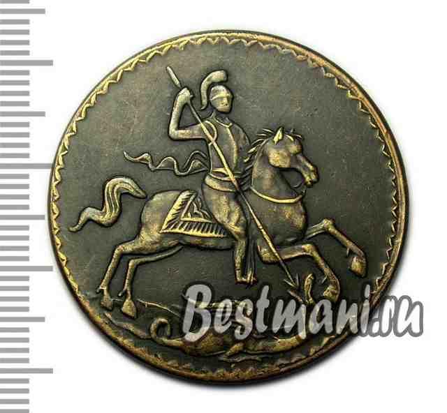 Царская медная монета с изображением георгия победоносца фото
