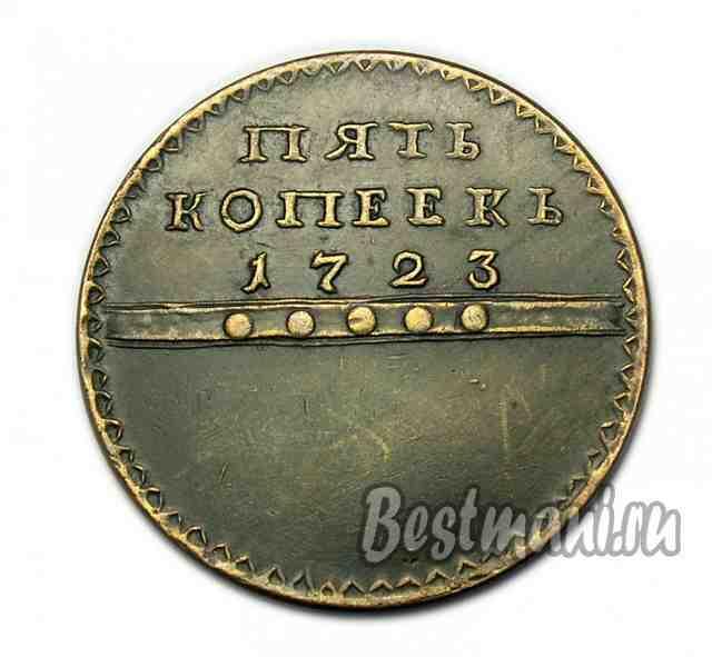 Царские монеты с изображением георгия победоносца