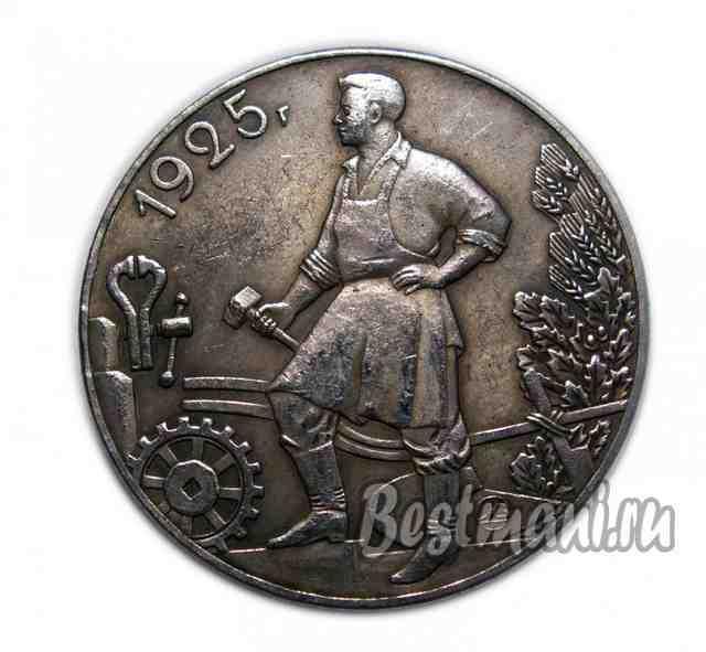 1 рубль ссср купить one pound elizabeth 2
