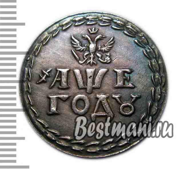 Бородовой знак купить 10 форинтов