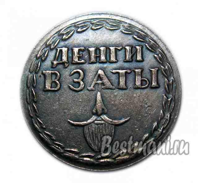 Бородовой знак купить рубль 1891