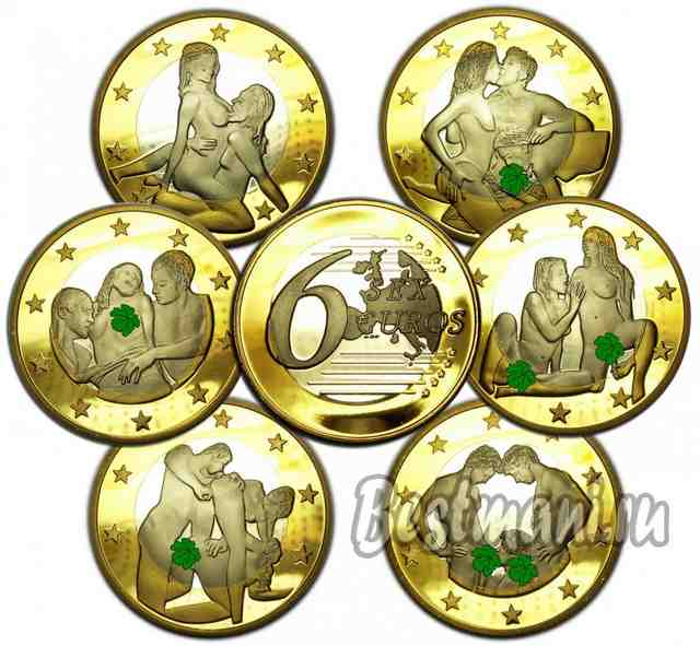 Эротику с монетами, пока мой муж спит