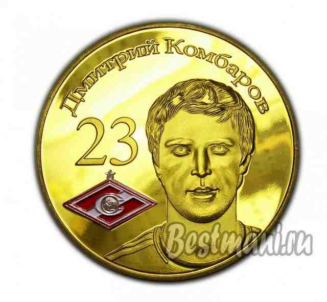 монеты российские территории