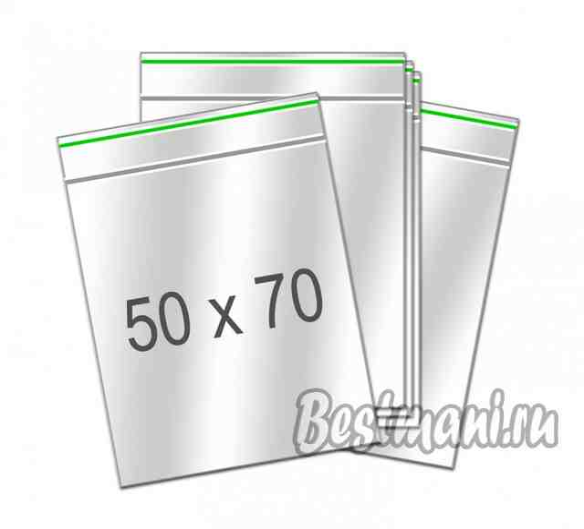 Пакеты пвд с логотипом дешево москва