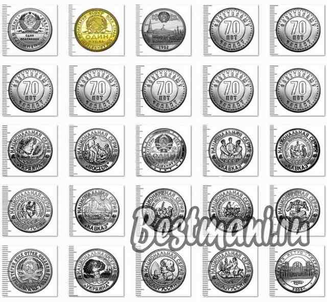 альбомы для монет снг