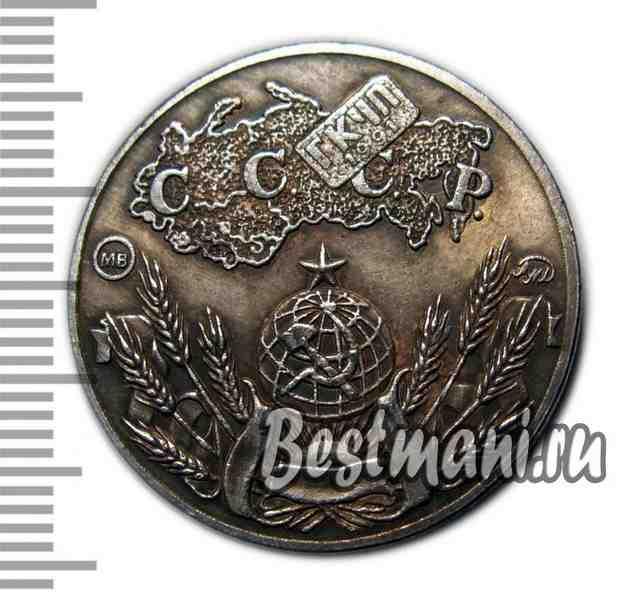 Краснокамский монетный двор мешок магазин