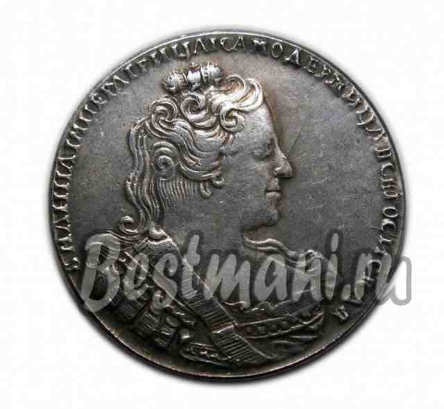 Сколько стоит рубль 1733 года 1 рубль 1746 года цена