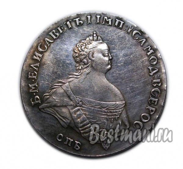 Монеты царской россии елизавета мелкая разменная монета египта