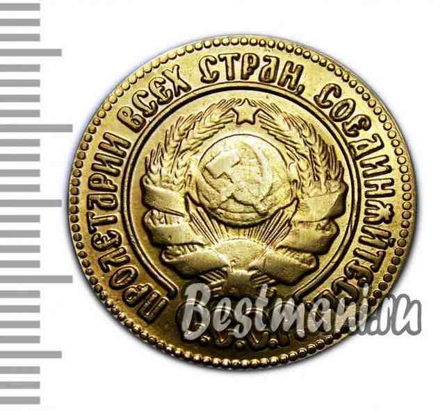 Стоимость монеты один червонец 1925 продам монету 1924 года