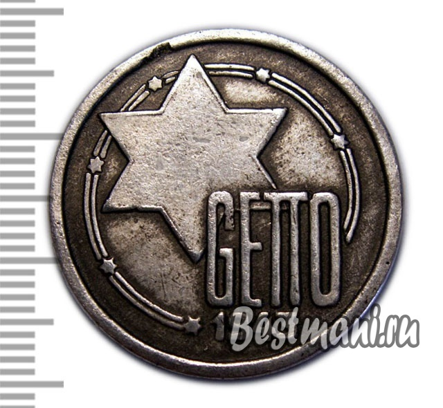 Копии монет германии дорогие монеты россии каталог