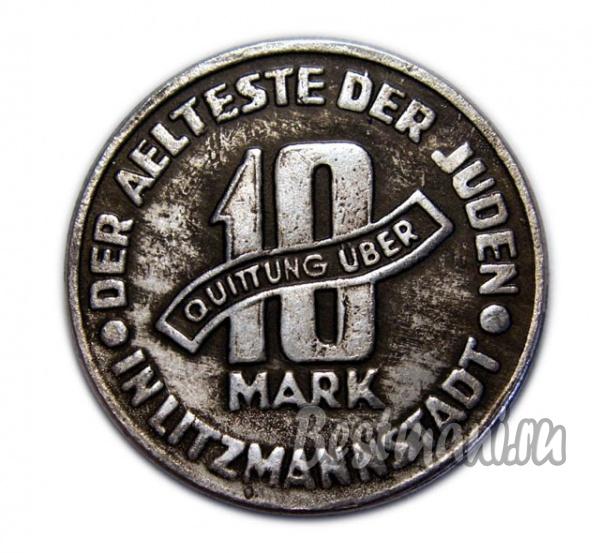 Монеты германии 1943 альбомы для монет липецк