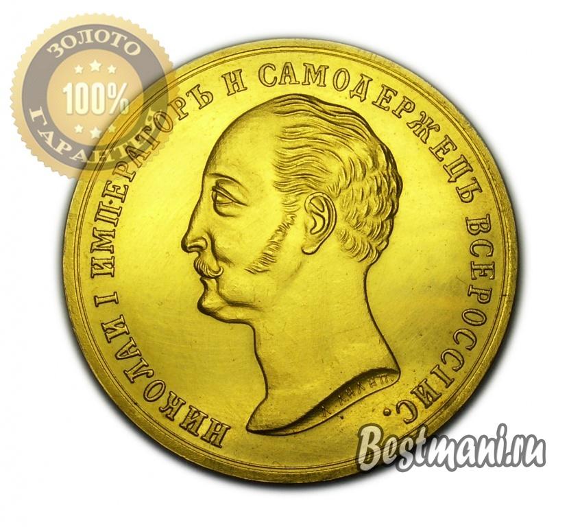 Нумизматический интернет аукцион монет армянские банкноты