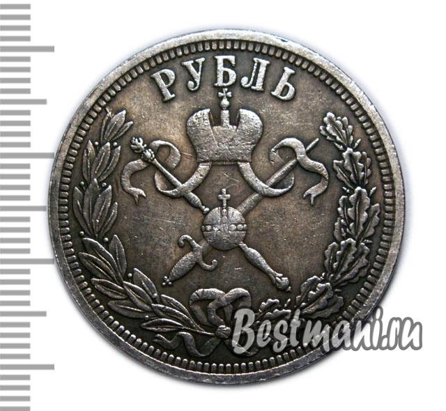 цена монеты арктикуголь 1946