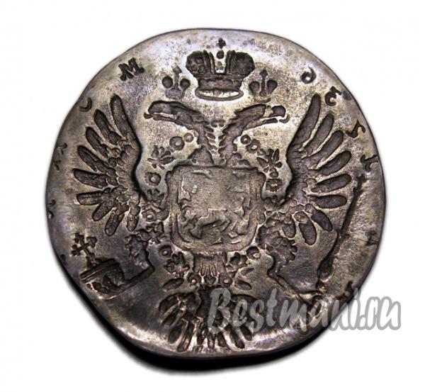 Брак монет купить самые дорогие царские монеты стоимость