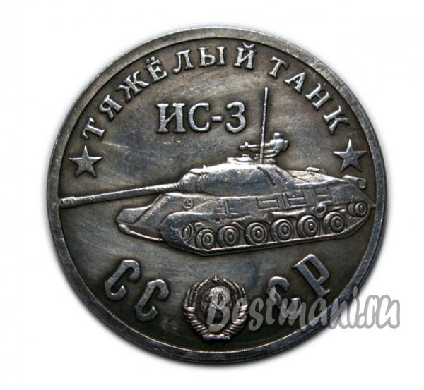 Монеты ссср 1945 монеты с дефектами