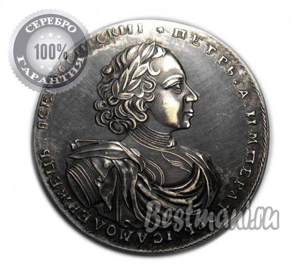 монеты елизаветы 1752