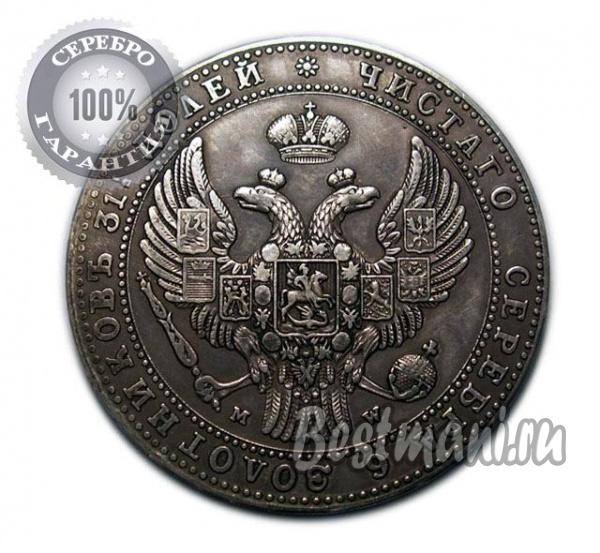 Товары по 5 рублей альтернативные деньги в россии
