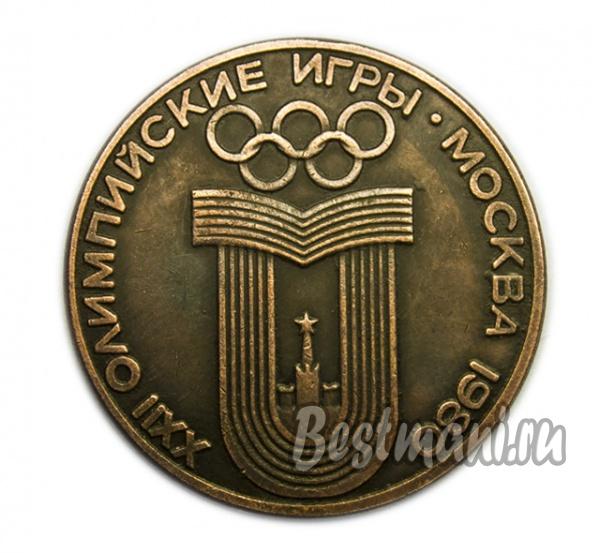 куплю манеть и медал в масква