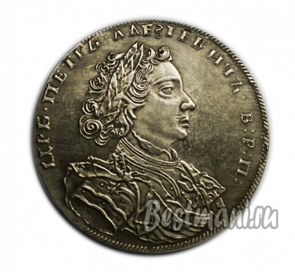 Серебряные свадебные монеты
