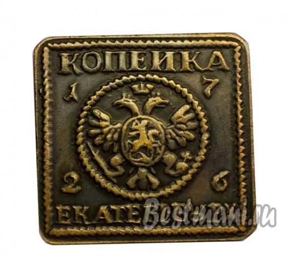 Разновидность монеты 15 копеек 1979 года - 16