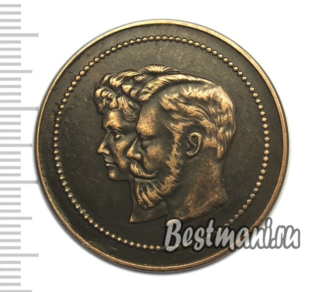 также: Выбираем медаль париж 1896 цена также варианты