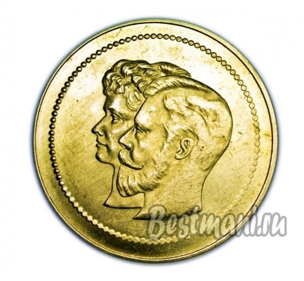медаль париж 1896 цена очень эластичное деформируется