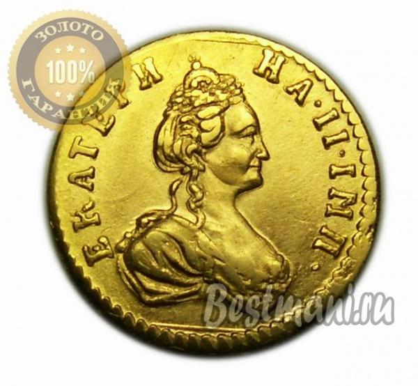 1 рубль 1967 года цена