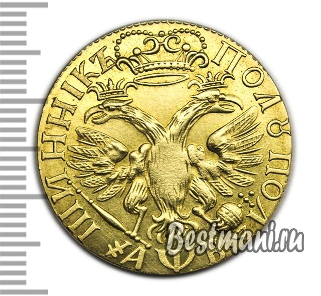 Монеты 1702 года кто коллекционирует марки