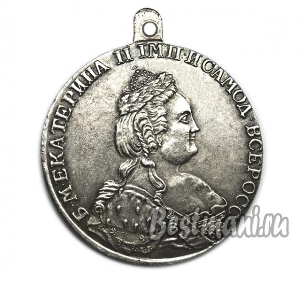 2 копейки 2005 года цена стоимость монеты украины
