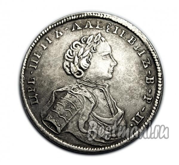 Разновидность монеты 15 копеек 1979 года - 3e3