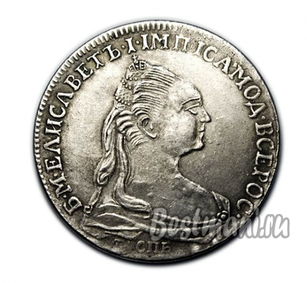 Монета рубль 1757 елизавета старинные монеты россии стоимость 2016 год