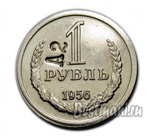 Металл для монет купить монету талисман
