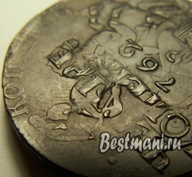 надписи на гурте на царских монетах