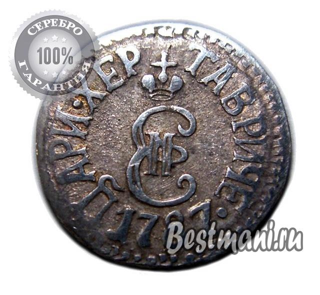 сколько стоит монета 10 рублей республика дагестан