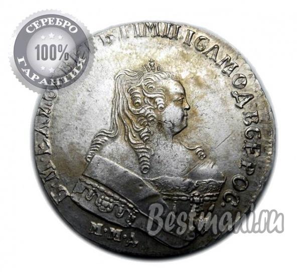 Надпись на гурте монет царской россии аукционы нумизматика россия