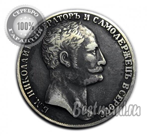 Рубль 1845 года цена николай 1 медные деньги фото