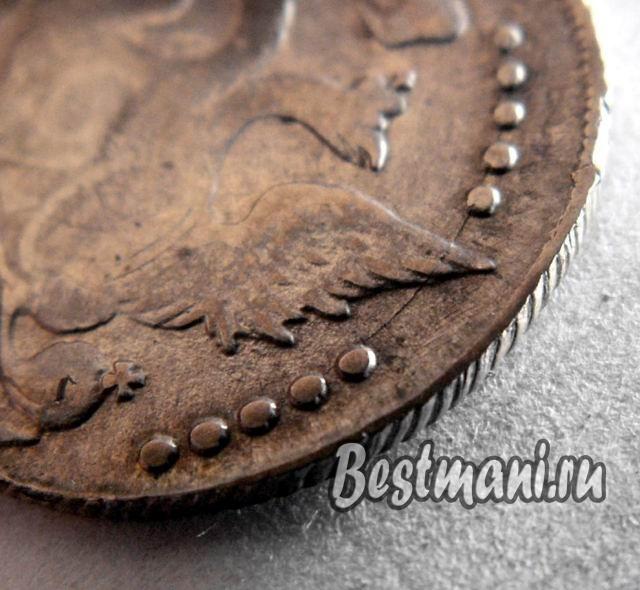 Монета екатерина 2 1786 2 копейки 1870 цена